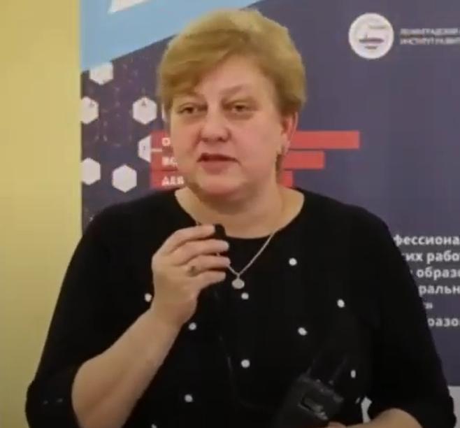 Елена Кайданова