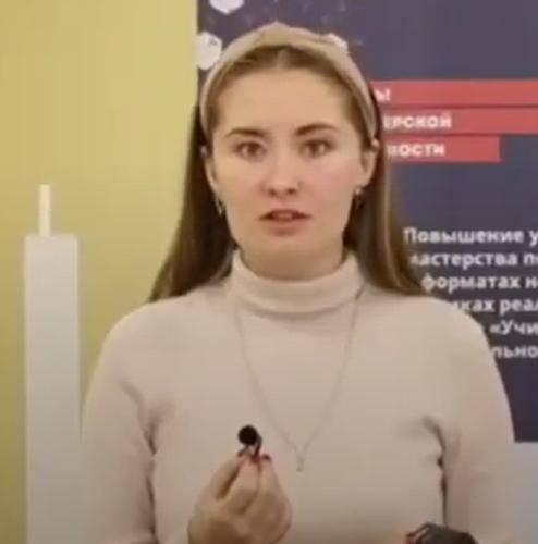 Елизавета Третьякова
